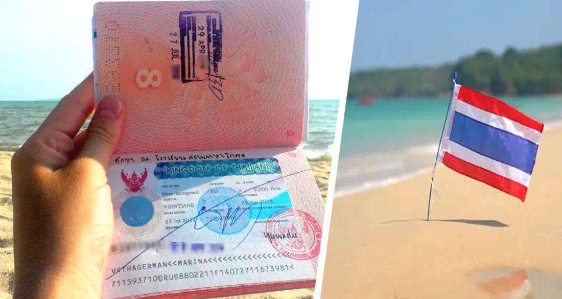 Посольство Таиланда в РФ опубликовало официальные требования для получения туристической визы в Королевство