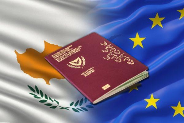 Как получить гражданство Кипра: отзывы и рекомендации
