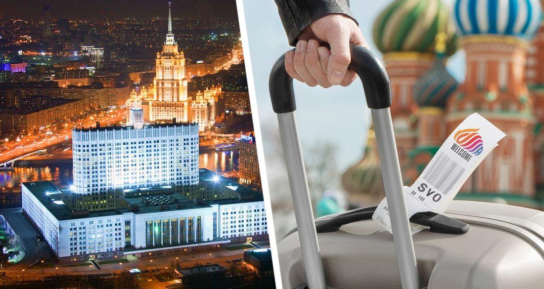 Чёрная метка российскому туризму от властей: карантин ещё на год