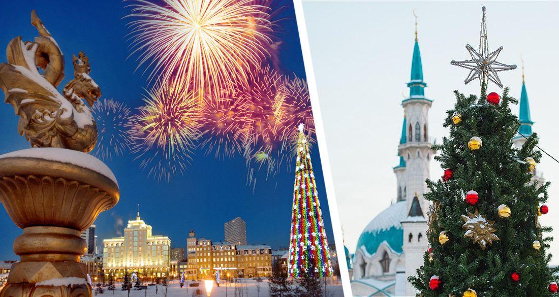 Мэр Казани о туристах на праздники: гостей мы не сильно ждем