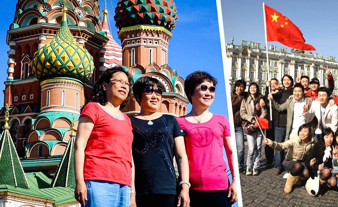 В Москве предложили «перезагрузить» Российско-Китайский туристический обмен
