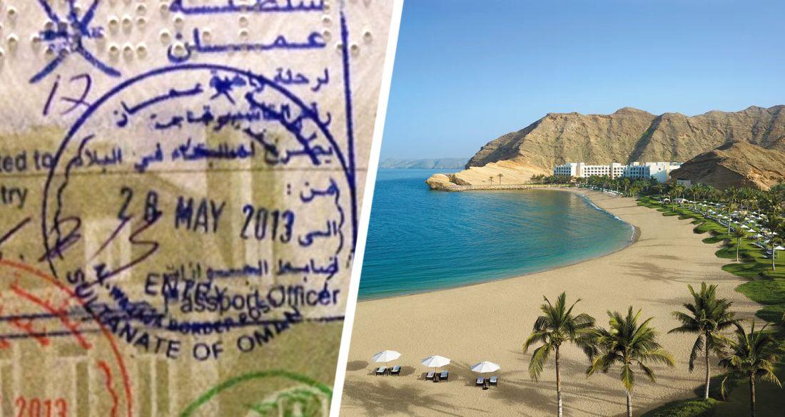 Ещё одна пляжная страна отменила визы для туристов