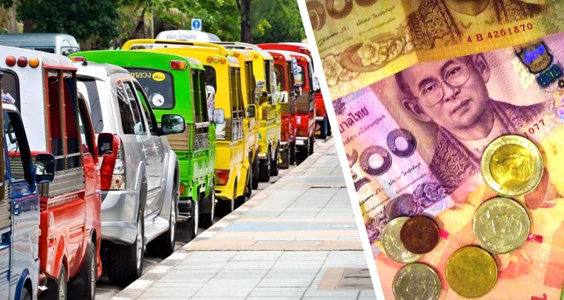 Ободрать как липку: на Пхукете таксисты начали брать с туристов по 500 рублей за километр