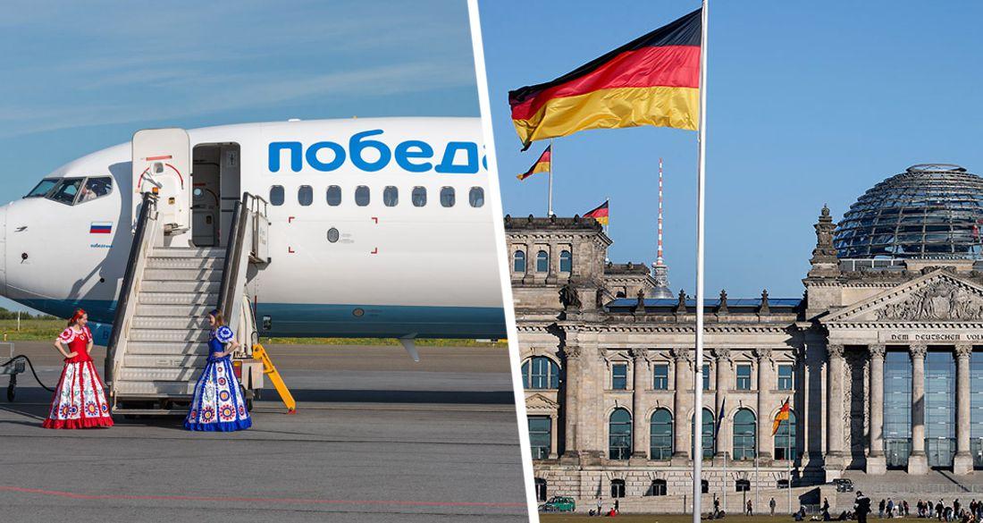 Победа запускает рейсы в Берлин, Кельн и Братиславу