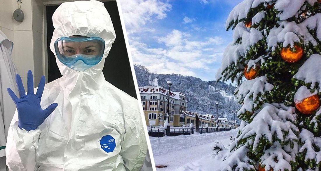 Новый год в Сочи: туристы с температурой пойдут сразу в обсерваторы