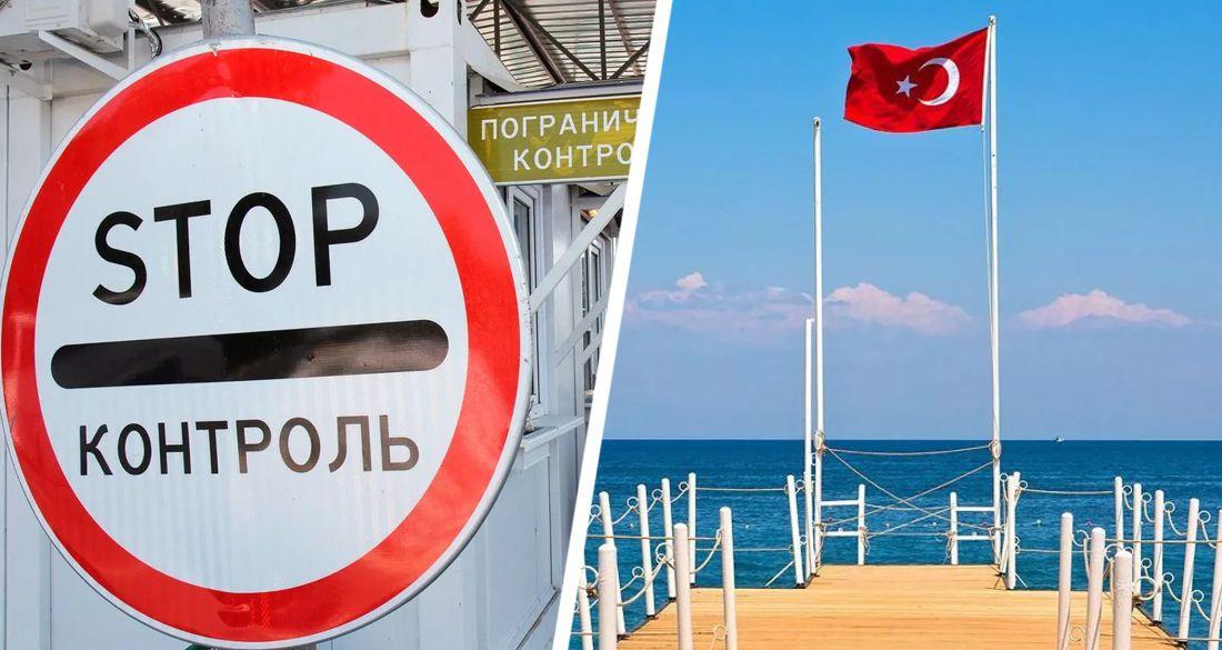 В Турции всерьёз опасаются закрытия границы для российских туристов