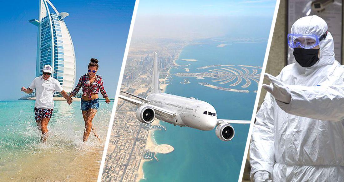 Рекордная вспышка коронавируса в Дубае: эмират идет к закрытию