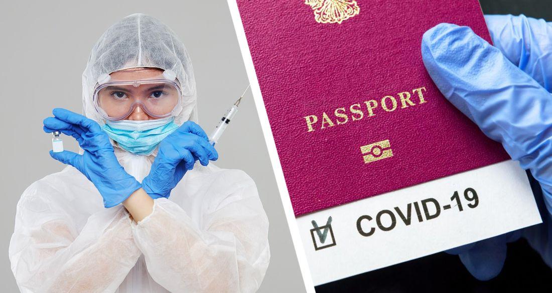 За границу по сертификату: российским туристам разрабатывают «сертификат о вакцинации» или «ковидный паспорт»
