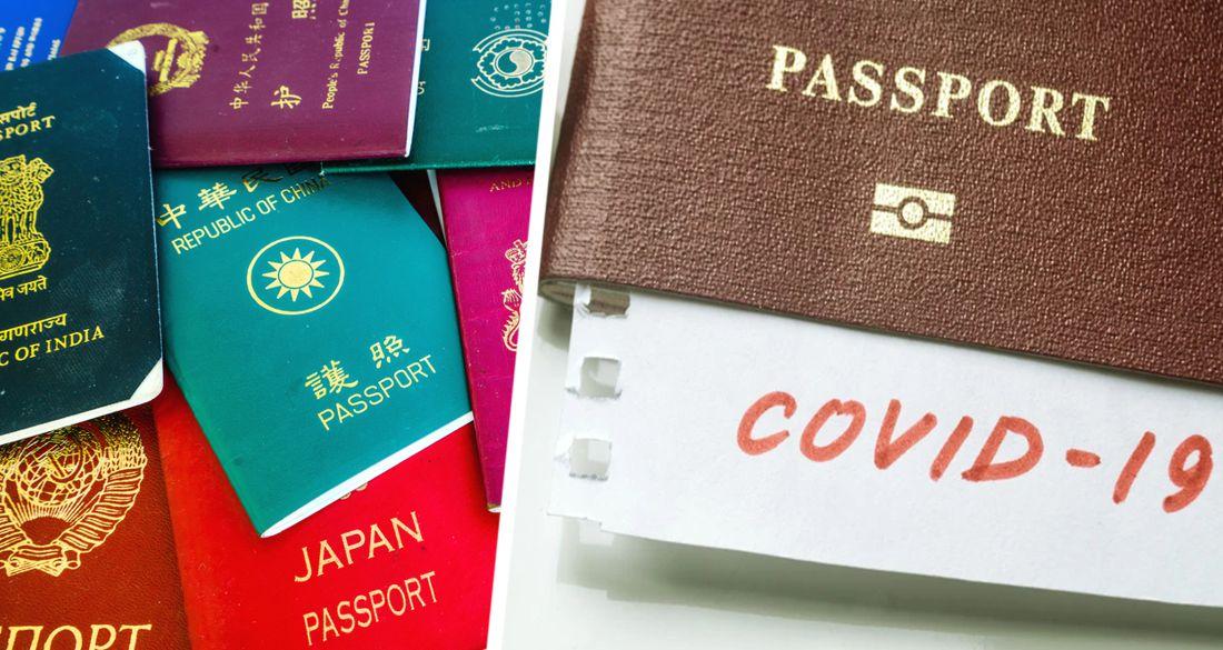 Прощай Европа: туристов без паспорта о вакцинации пускать в ЕС не будут