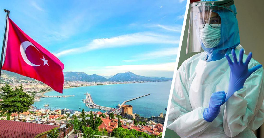 ПЦР-тест для поездки в Турцию: вопросы и ответы. Туроператоры дали разъяснения туристам