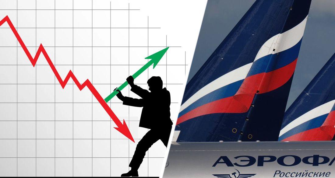 Аэрофлот дал прогноз восстановления туризма: в 2021 году этого ждать не стоит. И в 2022 году тоже...
