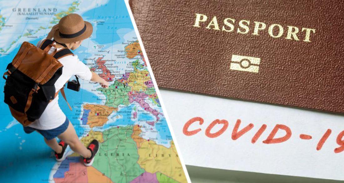 Европа вводит паспорта вакцинации: стали известны сроки и что там будет указано