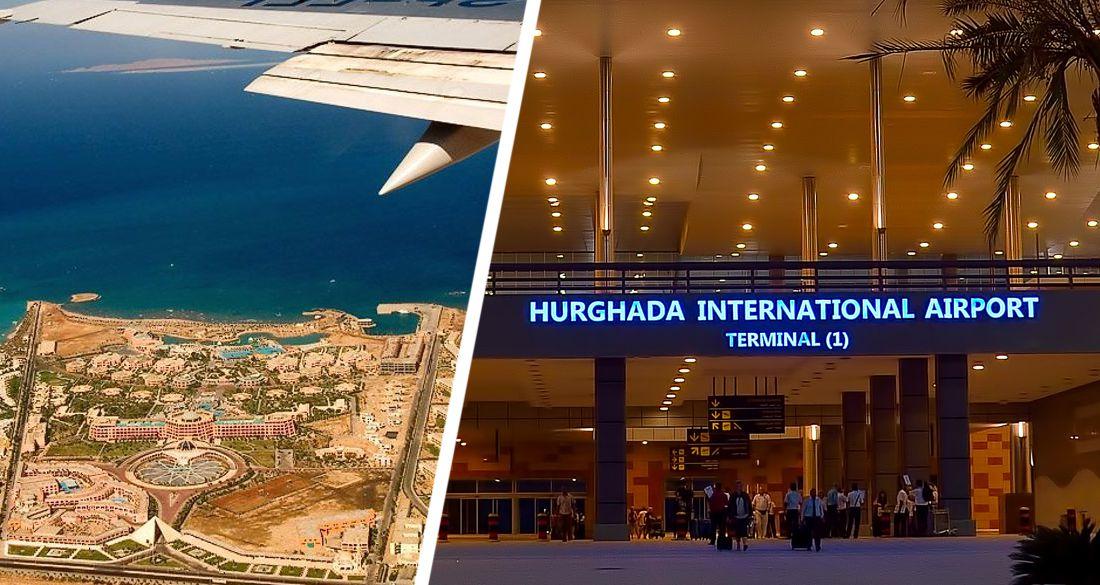В Хургаде перед прибытием российских туристов дополнительно проверяют аэропорт