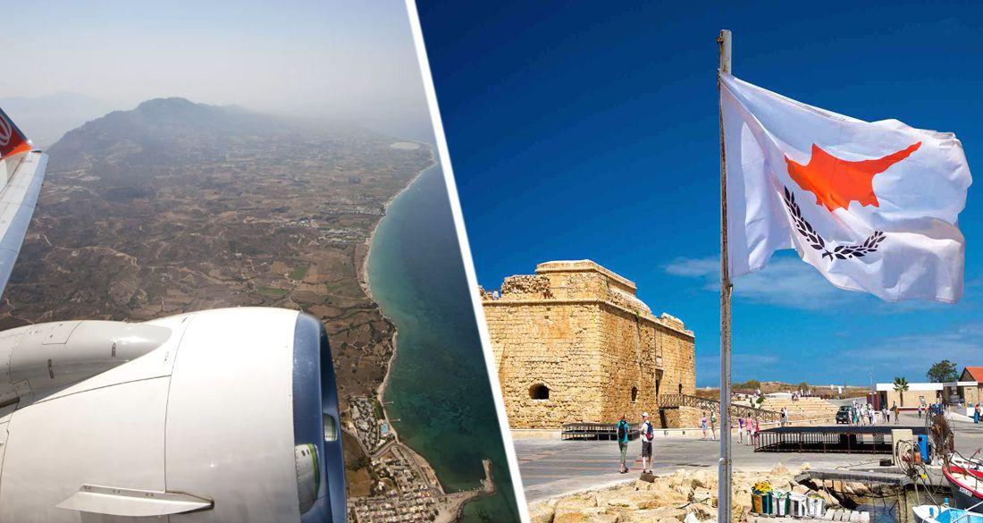 Кипр решил не открываться для российских туристов: названы новые сроки и условия
