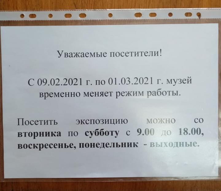 Музей в Новогрудке не работает по воскресеньям «из-за снегопадов». Местные считают: из-за популярных экскурсий