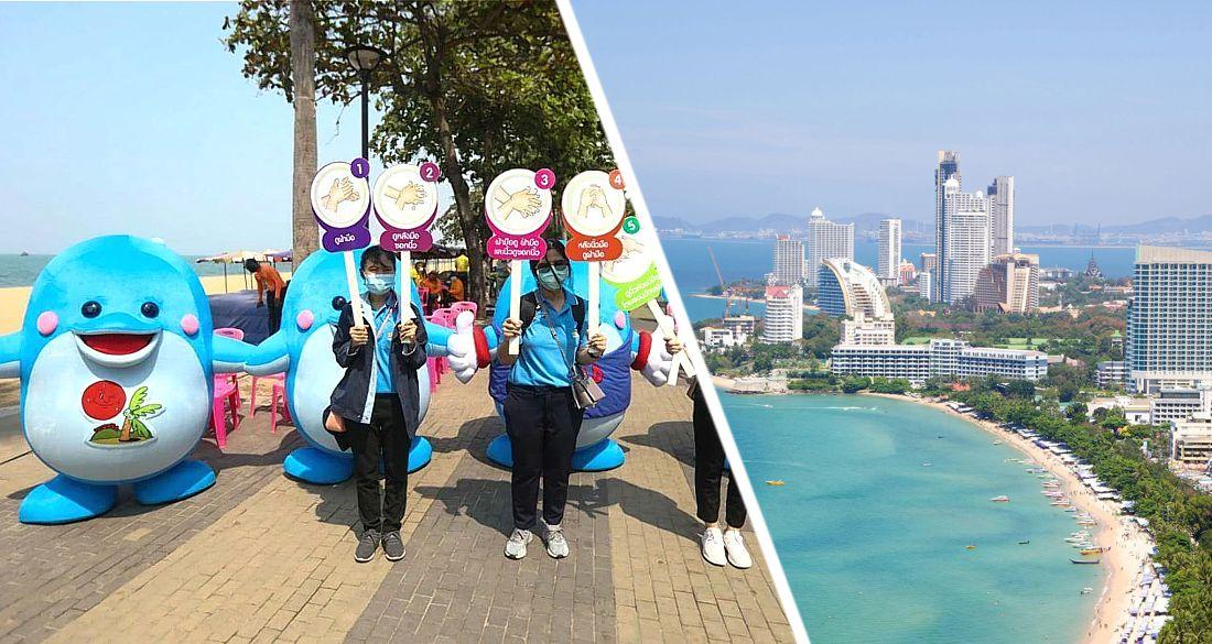 Таиланд запускает рекламу «Добро пожаловать обратно в Паттайю», чтобы вернуть туристов