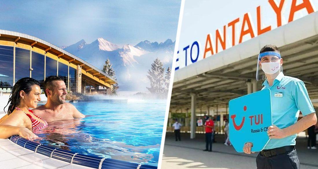 TUI выбрал в Турции ТОП-10 лучших отелей с подогреваемыми бассейнами