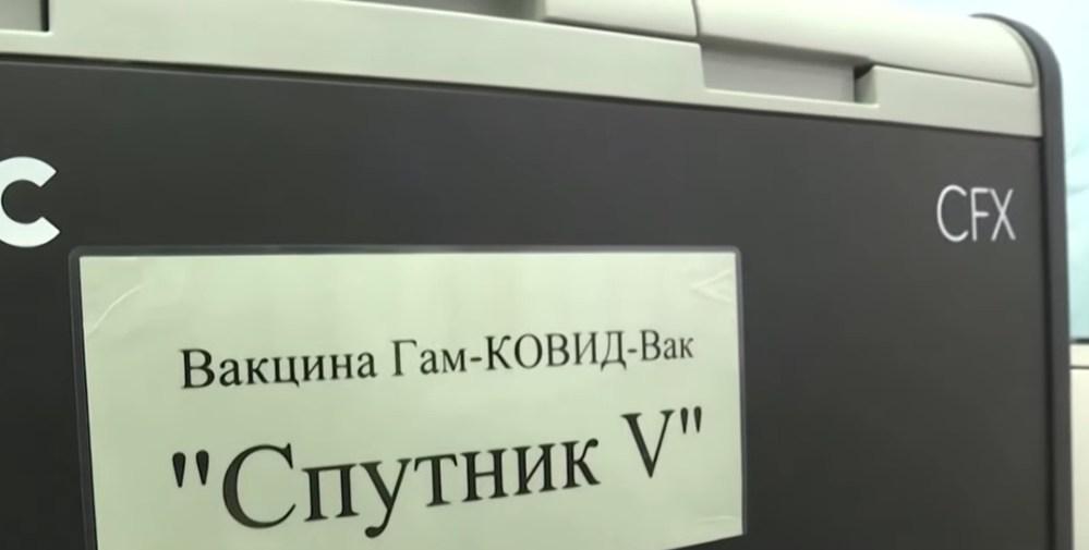 В Шереметьево начали делать прививки против COVID-19