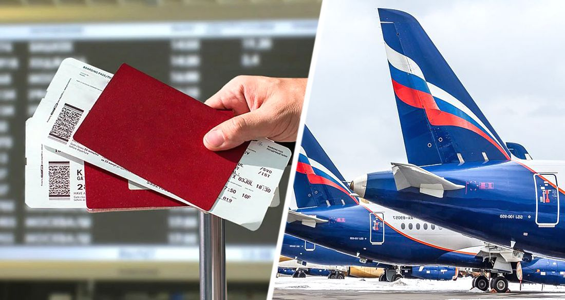 Аэрофлот изменил условие по авиабилетам: туристов предупредили об автоматических аннуляциях
