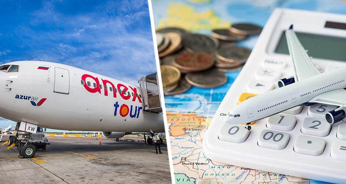 Анекс изменил правила переноса денег: чего ждать туристам