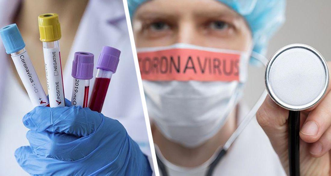 Российским туристам объяснили, что ПЦР-тест придётся сдавать независимо от паспорта вакцинации