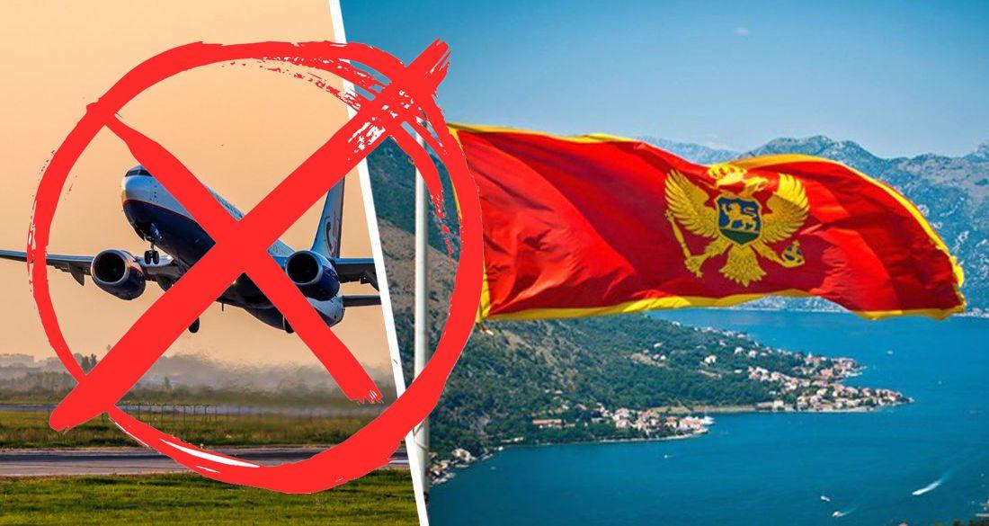 Проблемы начались в аэропорту: отменен первый рейс в Черногорию