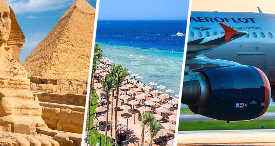 На туры в Египет начался ажиотажный спрос: запросы выросли в 7 раз в первые 2 часа