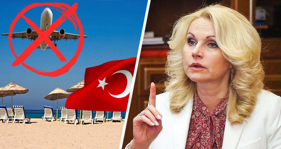 Турцию не откроют: Голикова попросила туроператоров не продавать туда туры после 1 июня
