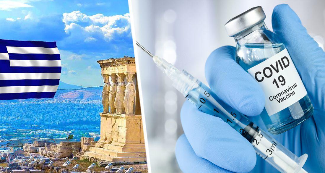 Греция сделает прививку 280 000 работникам туризма