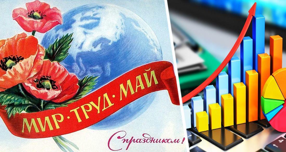 Российские туристы определились с майскими праздниками