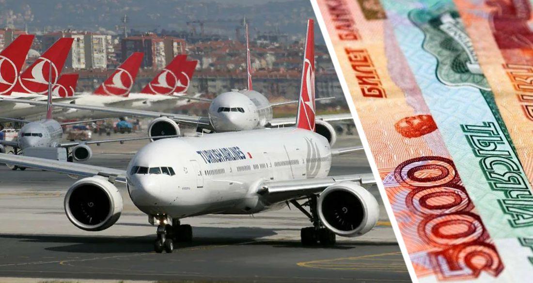 Это открытый грабеж: билеты в Турцию и обратно продают по 134000 рублей в экономе, но его уже нет