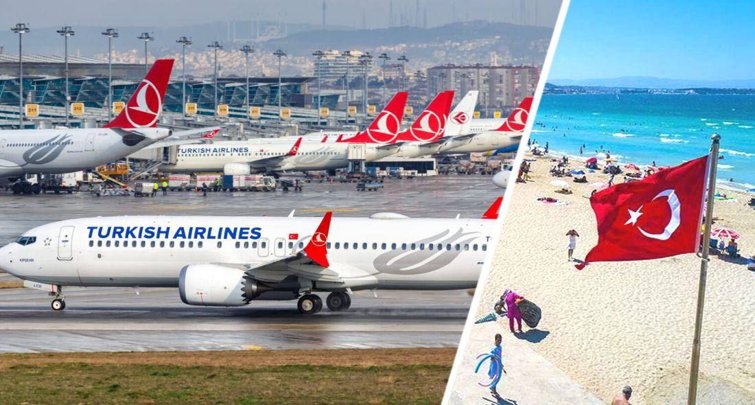 Закрытие Турции и изменение правил въезда: Главное управление гражданской авиации выпустило заявление