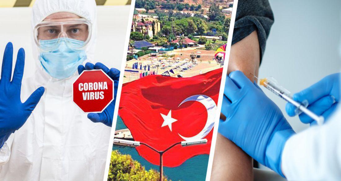 Закрытие Турции могут переформатировать в ограничения: что может ждать российских туристов при третьем варианте решения властей