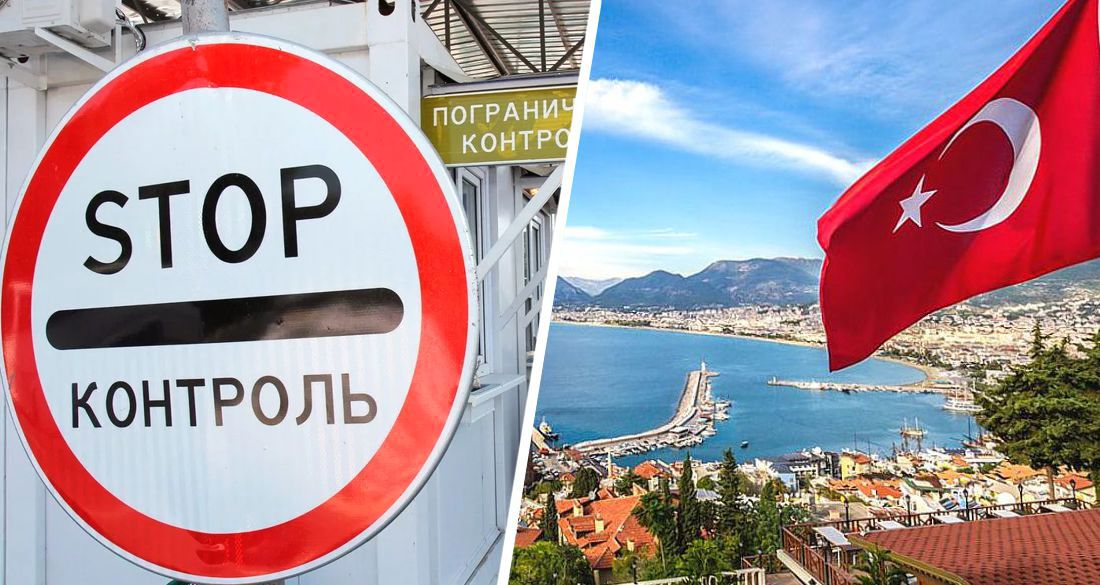 Турцию закрыли для российских туристов: озвучены подробности отмены рейсов и туров