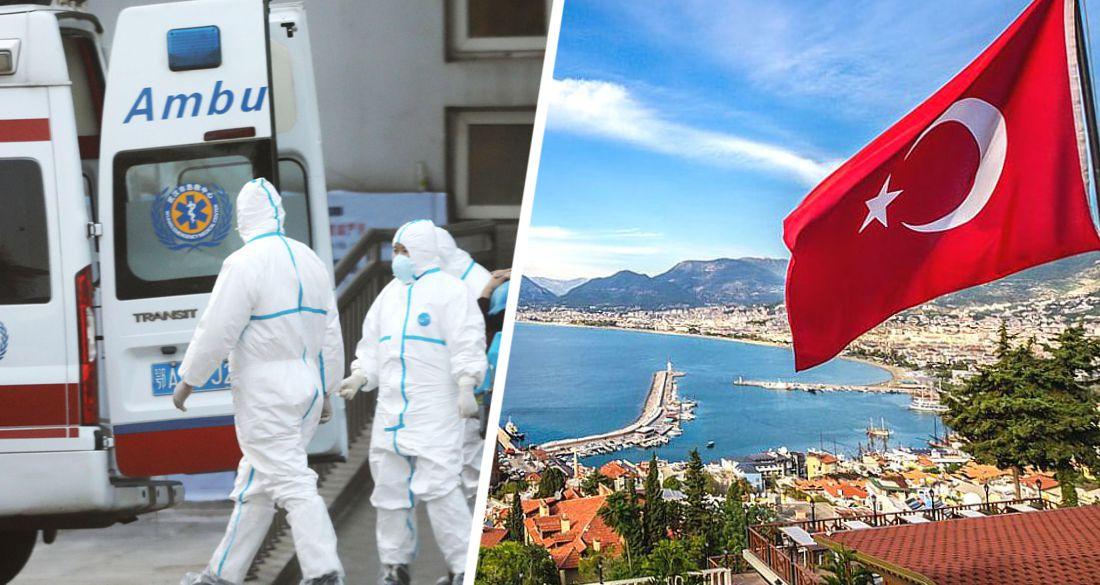 Над открытием Турции нависла угроза: страна скатывается к коронавирусной катастрофе, заняв 4 место в мире