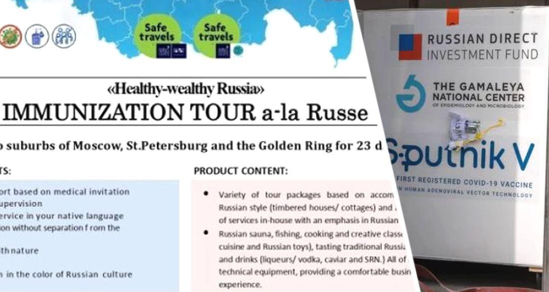 В Россию начинают легально возить туристов на вакцинные туры