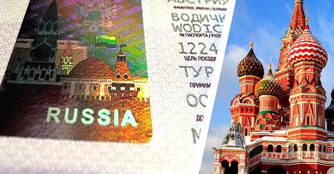 Россия будет выдавать иностранным туристам электронные визы по упрощенке