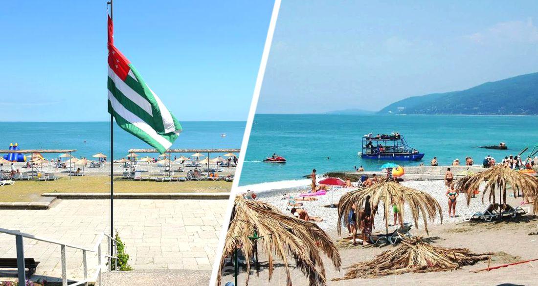 Абхазия упростит въезд российским туристам