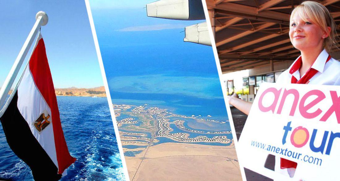 Открытие рейсов в Хургаду: Анекс рассказал о ценах на туры в Египет