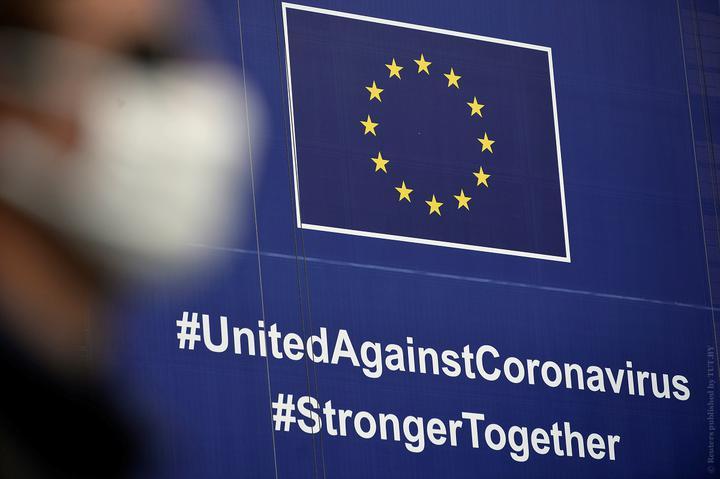 Власти ЕС назвали сроки запуска поездок по ковид-паспортам