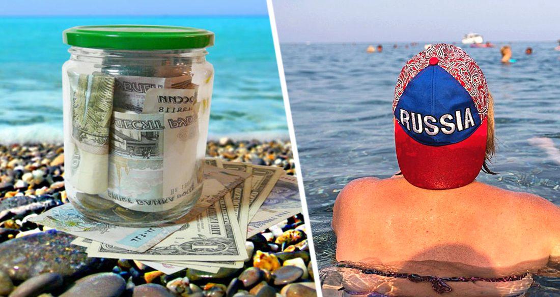 Это просто грабеж: россияне сравнили российские курорты с закрытой Турцией