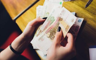 Где студенту найти деньги на отпуск