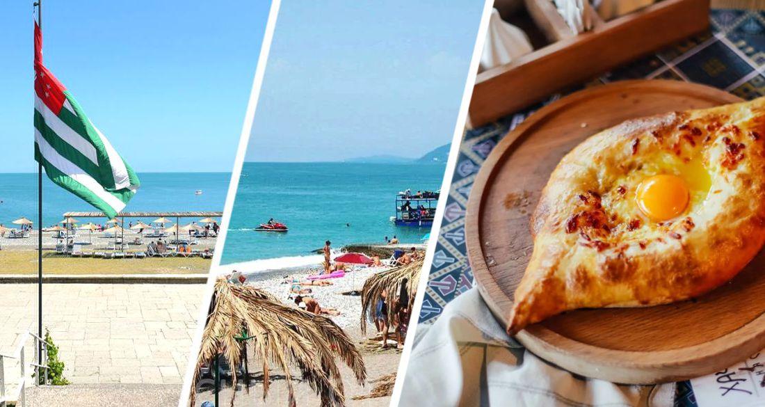 Цены тут бешеные, а хачапури просто ужасное: туристка рассказала о самой популярной экскурсии в Абхазии