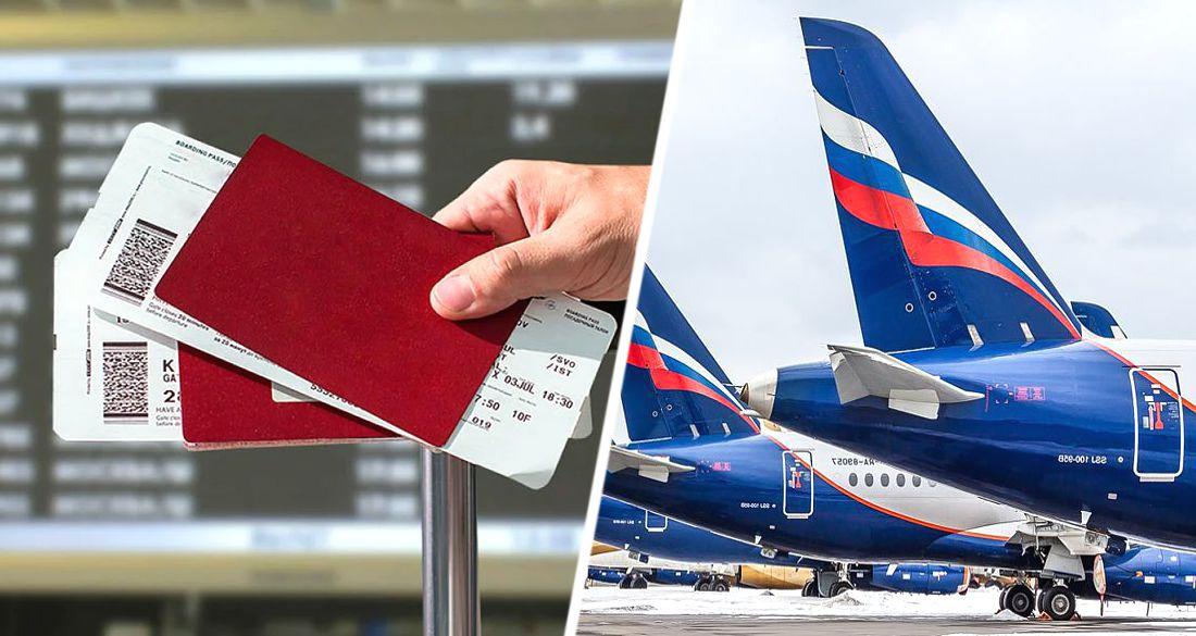 Как российскому туристу в июне 2021 года уехать за границу транзитом: опубликованы страны и требования