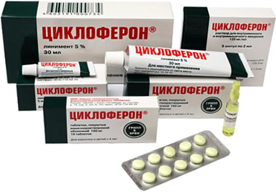 Принцип действия препарата Циклоферон в таблетках