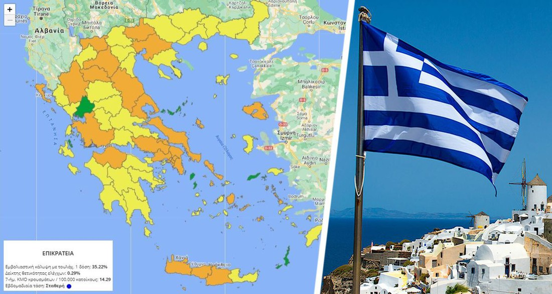 Греция обновила ковидную карту: 28 популярных у российских туристов курортов оказались оранжевыми