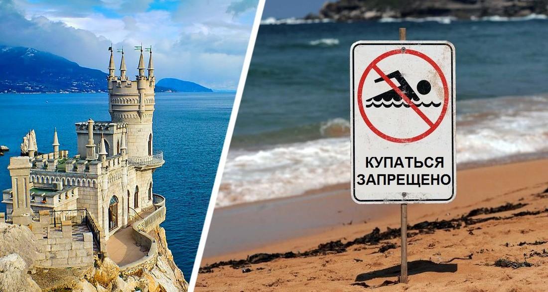 Власти начинают бороться с купающимися у берегов Ялты туристами