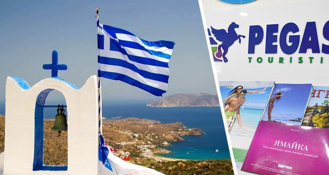 Пегас сообщил об изменениях по Греции