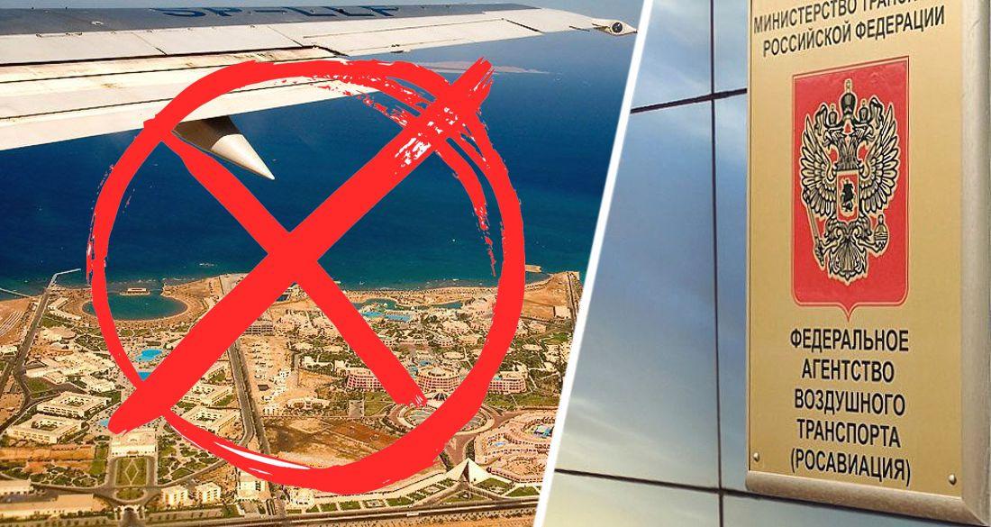 Росавиация раскрыла, как туристы добираются в закрытые страны на отдых