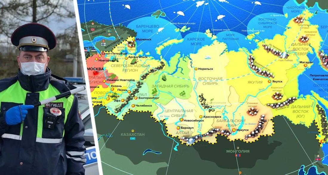 Над российским туризмом нависла третья волна: начинается время новых ограничений